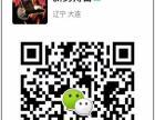 【新勇搏击】会馆(散打,搏击,MMA综合格斗)