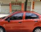 雪佛兰赛欧-三厢2013款 1.2 手动 时尚版