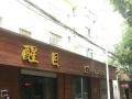 秦州区醒目音乐酒吧