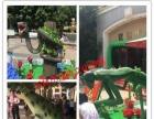 潮州大型变形金刚梦幻灯光节仿真恐龙展览道具低价出租