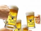 青岛皇家英博啤酒营销有限公司代理商加盟