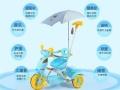 儿童三轮车带护围大踏板遮阳伞三轮车 推杆可控