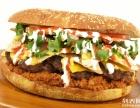 汉堡加盟 汉堡店加盟 汉堡加盟店 汉堡加盟店榜澳比客汉堡