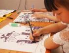 南坪专业少儿美术培训(创意画,素描,油画)