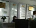 出租开发区创业大厦 写字楼 写字间 100平