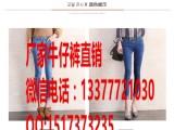 山东济南哪里批发市场赶集女式牛仔裤便宜尾货长款高腰牛仔裤批发
