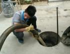 勒流洗手盆疏通,勒流疏通马桶,勒流污水管疏通