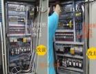 通州台湖都市电工厂房装修 厂房电路维修 厂房配电 高低压配电