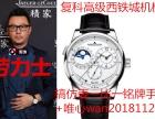 复刻手表高仿欧米茄男表价格一比一仿欧米茄碟飞系列