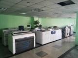 成都金牛區打印機 復印機 工程機維修