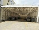 武汉户外遮阳伸缩雨篷店铺装饰遮阳阳台遮阳移动推拉篷