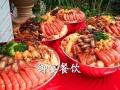 惠企业年会餐饮策划/中式围餐/粤式大盆菜/婚宴策划