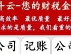 免费注册深圳公司入驻阿里、京东、淘宝店、天猫网店