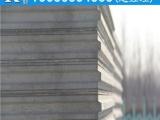 铜梁县华兴镇轻质水泥发泡隔墙板轻质复合墙