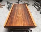 实木大班桌原木餐桌整木茶桌画案办公桌会议桌洽谈桌客厅茶几