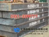 买纯铁,买太钢纯铁YT01原料纯铁YT0找太原耀强纯铁