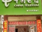 实体店,出售各种正品手机