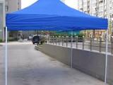 光明批发定做户外蓝色遮阳防雨布,盖货篷布帆布,有机硅帆布