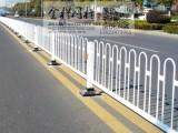 广东茂名京式护栏,京式交通护栏,交通移动护栏欢迎订购!