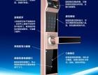 中央城安装指纹锁999元起步,价格优惠,安全防盗,