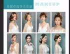 长沙玲丽化妆学校招新娘跟妆学员