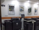 出租复印机专业人士维修复印机,、加粉,检修