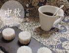 粤之龙烘培培训中心