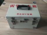 包头雷管箱价格,200发雷管作业箱,雷管储存箱报价