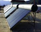 万达广场太阳能 净化器安装 清洗维修 油烟机维修 以旧换新