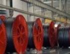 安阳市回收电缆的工厂 安阳市废电缆回收公司