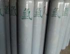 天津供应氧气乙炔气氩气氮气氢气氦气混合二氧化碳配送