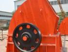 锤式破碎机机型和性能的特点-郑州博朋机械
