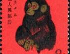 长春市收购文革邮票标号邮票生肖大版小型张小版张钱币纸币银元