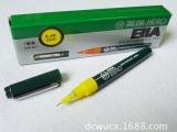 直销供应 英雄HERO 81A 绘图针管笔 可加墨 0.2-1.