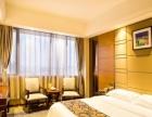 格林豪泰商务酒店(揭阳汽车总站店)