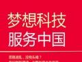 鞍山网站SEO优化百度推广