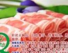 青岛谢记食品有限公司加盟 酒店