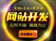 东直门网站建设,北京公司做网站,企业建网站 上千真实案例