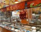 大润发超市 北京烤鸭专柜转让