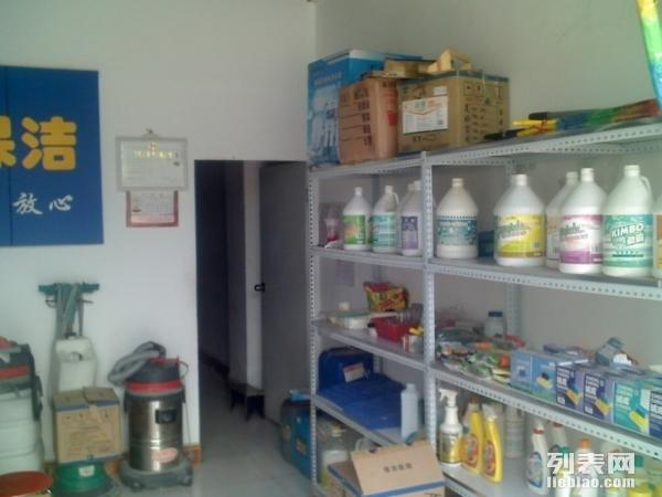 家庭保洁 公司保洁 广告牌清洗 油烟机清洗