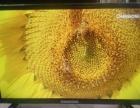 32寸尚虹液晶电视11-13号促销冲量 不议价