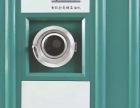 环星洗衣机招商加盟
