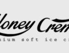 honey creme冰淇淋加盟