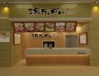 渔乐百川鱼餐厅加盟费多少