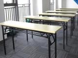 赤峰市屏风工位 电脑桌 培训桌 老板桌厂家批发定做