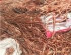 新化专业回收电缆线高价回收求购