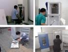 欢迎进入~!北京春兰中央空调(春兰各区售后服务总部电话