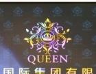 香港皇后国际纹饰集团 加盟/加盟费用/项目详情