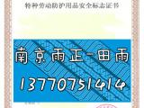 东川石油套管无缝钢管快捷受理代办取生产许可证条件以及非金属材