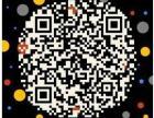 唐山到北京首都机场拼车80,13323297733